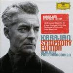 カラヤンのチャイコフスキー悲愴 30年の歩みと聴き較べ