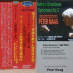 ペーター・マークの名盤 モーツァルトのようなブルックナーが素敵