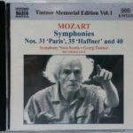 モーツァルトの隠れた名盤 ティントナー魂のライブ 貴重な録音