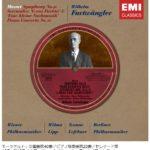 フルトヴェングラーの名盤 死の年に到達した永遠のモーツァルト